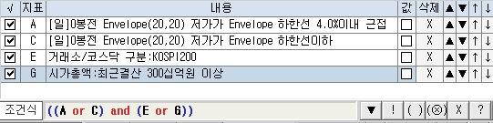 SaveImg0[20080501233245].jpg